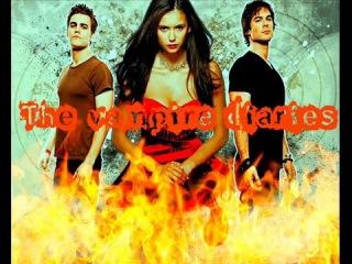 Дневники вампира/The Vampire Diaries - музыкальная нарезка (ЧАСТЬ 5)