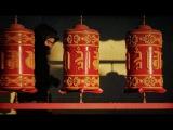 Тибетские молитвенные барабаны Божественный портал очищения кармы, пространства. Приносит исцеления