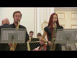Vivat, saxophone! для трёх саксофонов с оркестром