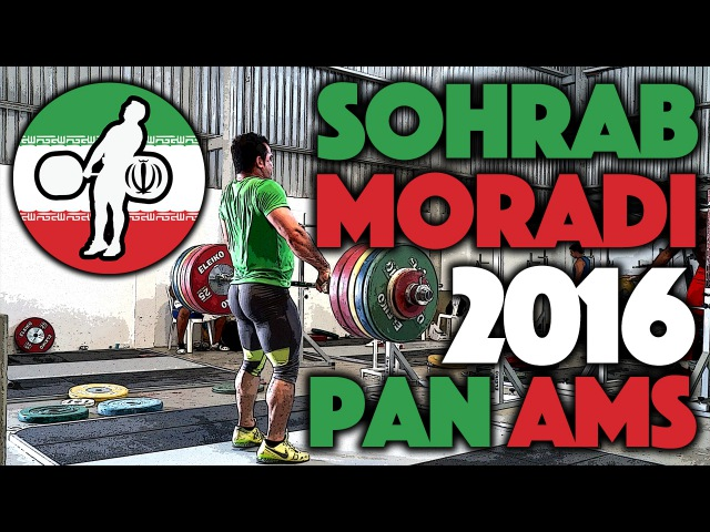 Sohrab Moradi (94kg, Iran) - June 8th 9th Training @ 2016 Pan Ams