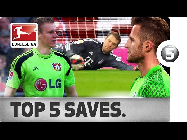 The Bundesliga's Penalty Killers - Manuel Neuer, Bernd Leno Co.