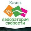 Status-L Казань обслуживание, выхлоп, чип тюнинг
