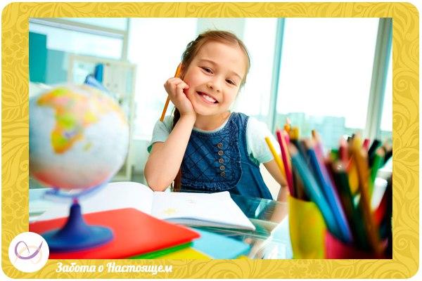 анкета по теме чтения книг для детей