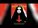Алюкарда (1977)   Alucarda