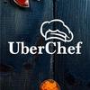 Uber Chef - Превосходный Повар