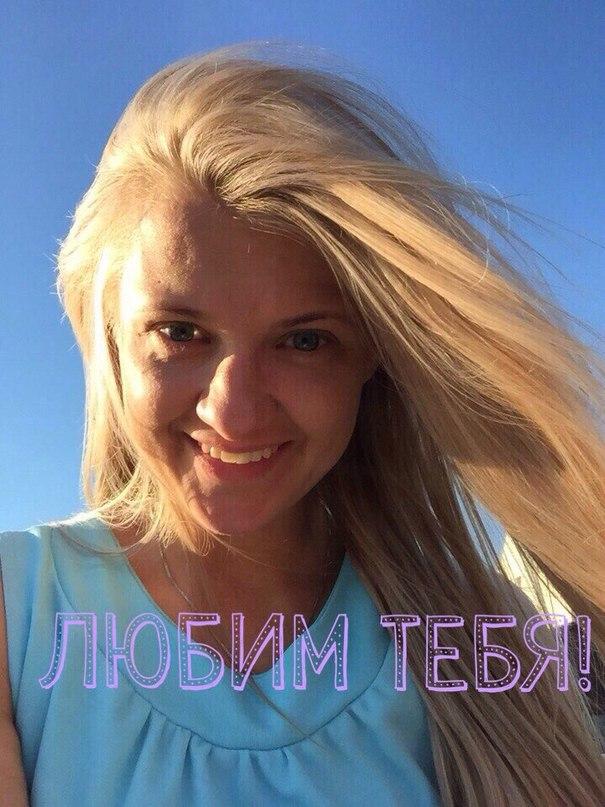 Маринаальфирова