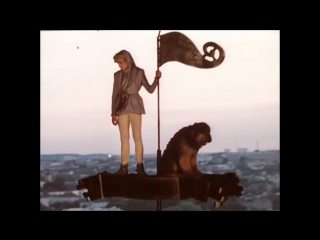 Бьют часы на старой башне - Приключения Электроника, поёт - поёт-Елена Шуенкова 1979
