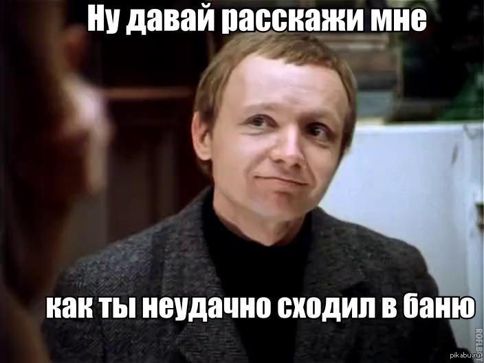 Максим Шутков | Минск