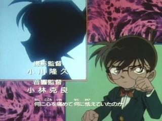 El Detectiu Conan - Opening - 08 - Koi wa, Thrill, Shock, Suspense (恋はスリル、ショック、サスペンス)