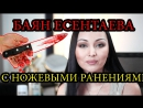 Баян Есентаева жане турциядагы куйеуи