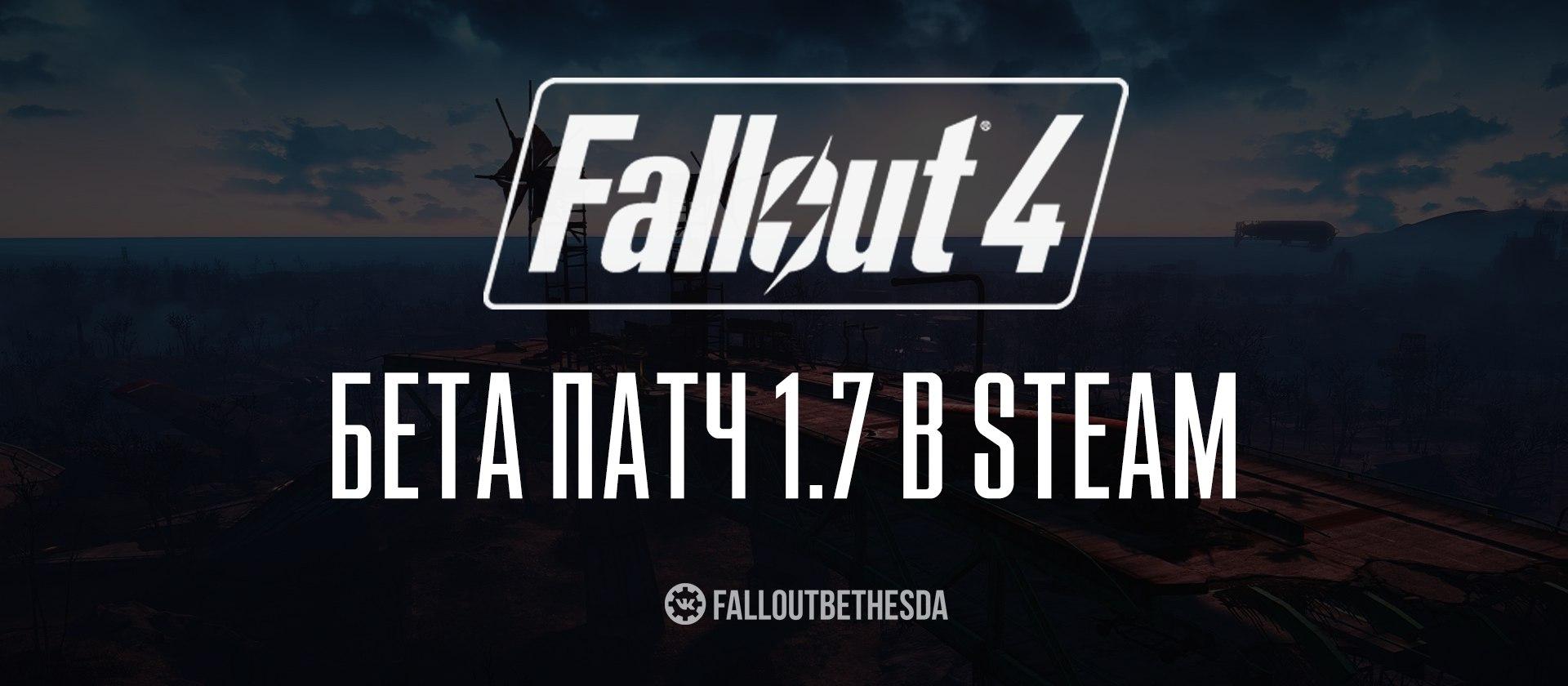 В Steam доступен патч 1.