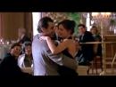 """Танго из кинофильма """"Запах женщины"""""""