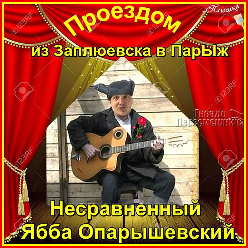 https://pp.userapi.com/c626121/v626121270/47743/k5A1uRF7xv8.jpg