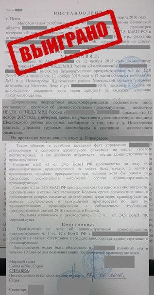 автоюрист ставрополь бесплатная консультация - фото 11