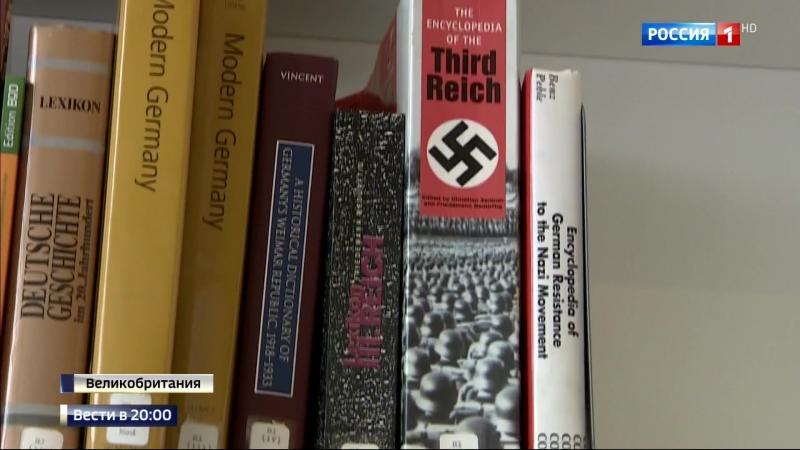 Рассекречен архив лагерей смерти: всплывают связи нацистов с США и Британией.