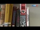 Рассекречен архив лагерей смерти всплывают связи нацистов с США и Британией