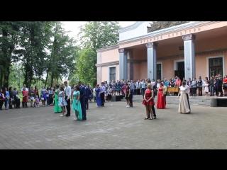 Вальс випускників 2016р Верхняцького НВК