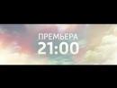 ...Внимание...!...Внимание...!...Говорит Москва......!...