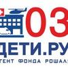 03-Дети.Ру
