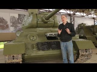 Загляни в реальный танк Т-34-85. Часть 1. В командирской рубке [World of Tanks]_HD