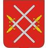 Администрация городского поселения Руза