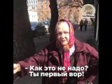 No comments. Монолог иркутской бабушки.