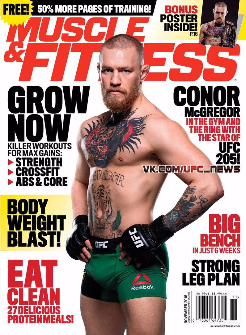 Конор Макгрегор на обложке нового выпуска журнала Muscle & Fitness