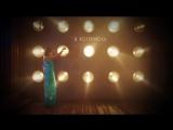 07. Kissлород - Медленно (Lyrics Video) (Премьера!)