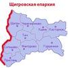 Щигровская епархия