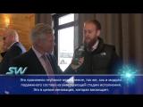 Инженер Aurecon SkyWay–это инновация, которая восхищает