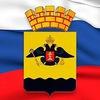 Бизнес-клуб Новороссийска