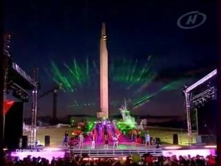 Песня Беларусь мая. .mpg