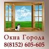 ОКНА ГОРОДА МУРМАНСКА - окна, двери, потолки ...