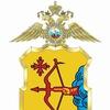 УМВД России по Кировской области