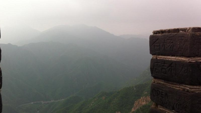 Magnolia КитайскаяСтена Путешествие в Китай Пекин Макао