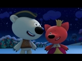 Ми-ми-мишки - 37 серия. Новогодний маскарад