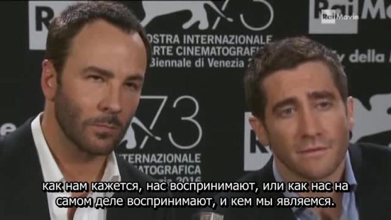 Джейк Джилленхол и Том Форд Венеция 2016