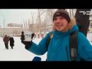Блиц-опрос - «Утро с Вами» 13.01.2017