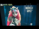 Monster High Commercial Venus Robecca and Rochelle