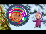 Слайд-шоу Новогодний проект Маша и Медведь