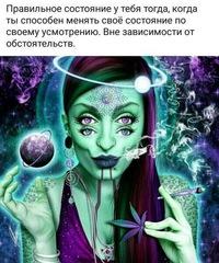 Кристина Балковская