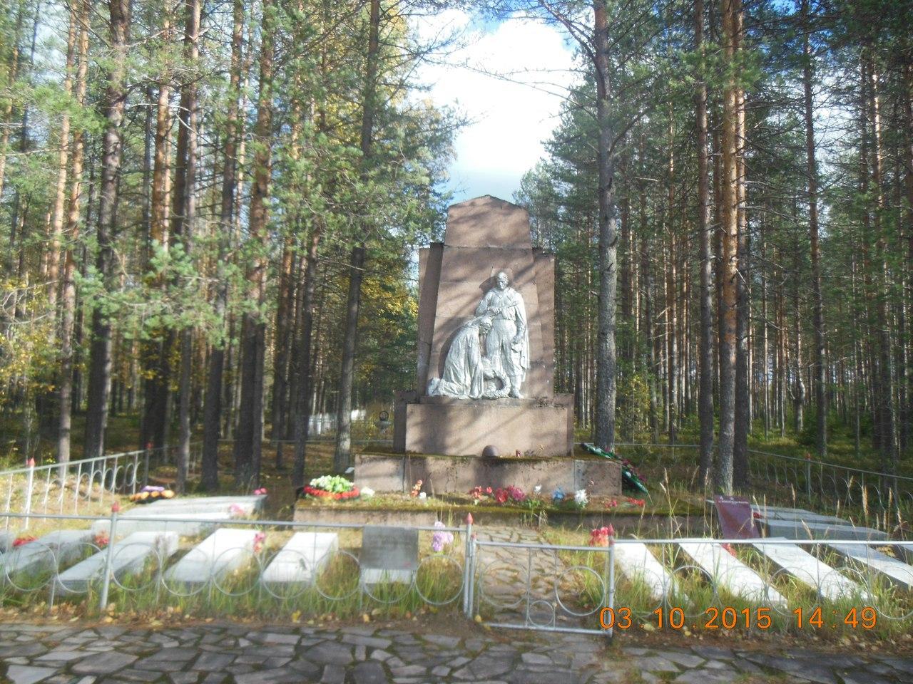 Могила около Койриноя