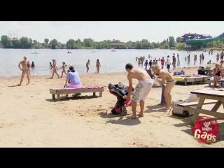 Розыгрыш на пляже