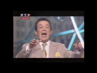 Иосиф Кобзон и Децл - Вечеринка на РТР (2001) HD
