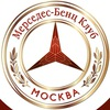 Mercedes-Benz Club Moscow
