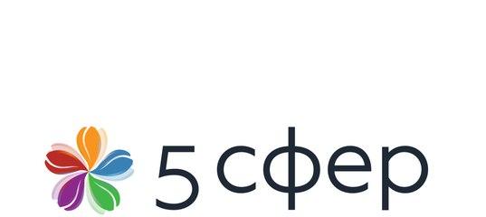 5sfer.com, твой онлайн-журнал по развитию и личностному росту 7d4c2a98690