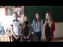Блиц турнире по английскому языку Speakup
