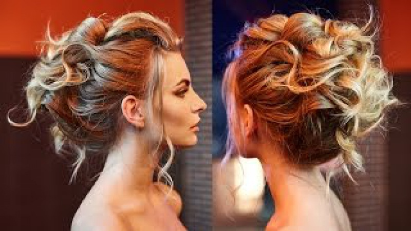 Air texture of curls. Wedding Updo
