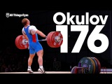Artem Okulov (85kg) 176kg Snatch 2015 World Weightlifting Championships