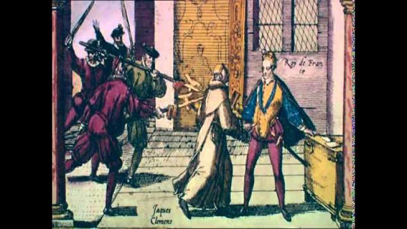 Тайны монархов Странности королей